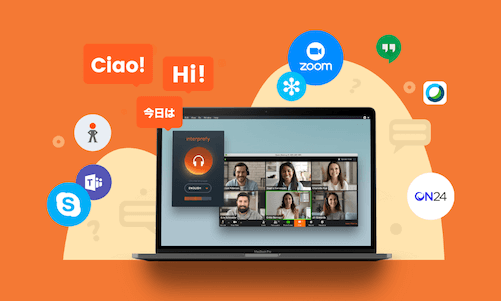 language interpreting with Interprefy on Zoom, Webex and any other platform